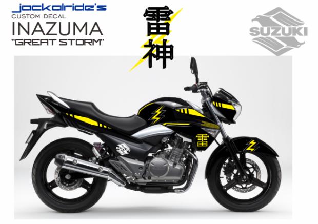 inazuma storm
