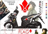 Vario 150 Raise Your Flag